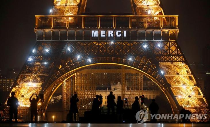 """""""메르시""""…의료진에게 감사 인사 보내는 파리 에펠탑. 프랑스 파리를 상징하는 에펠탑에 27일(현지시간) 밤 'MERCI'(고맙습니다)라는 문구가 새겨져 코로나바이러스 감염증(코로나19)과 사투를 벌이는 의료진에 감사의 마음을 전했다. / 연합뉴스"""
