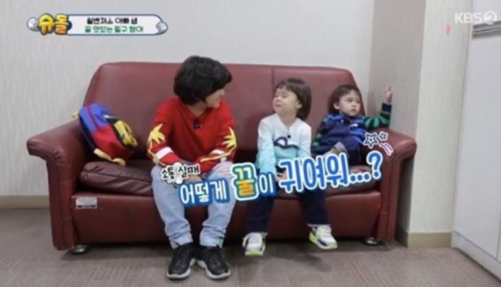김강훈-윌리엄-벤틀리 / KBS2 '슈퍼맨이 돌아왔다' 방송캡쳐