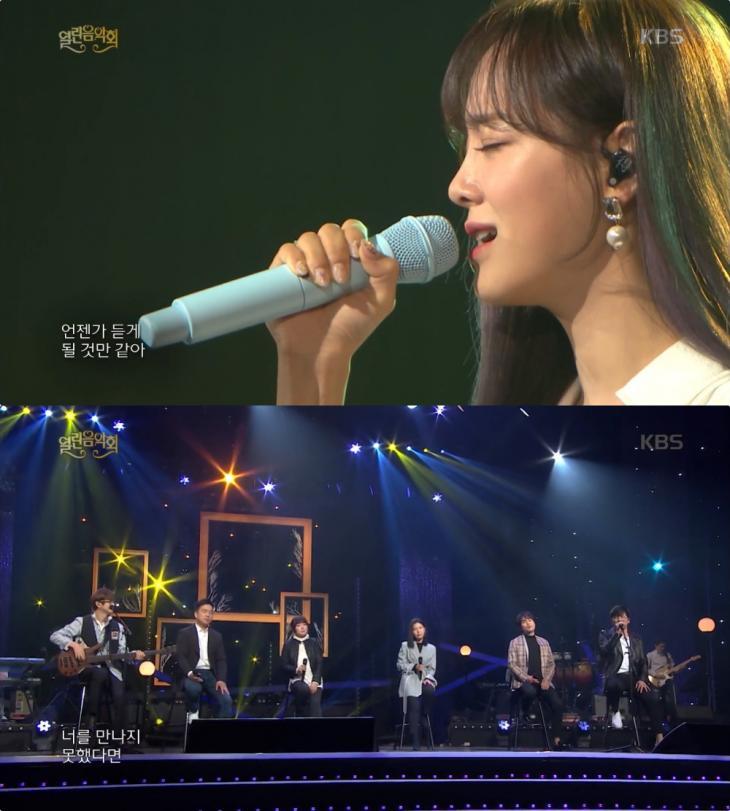 KBS1 '열린 음악회' 방송 캡처