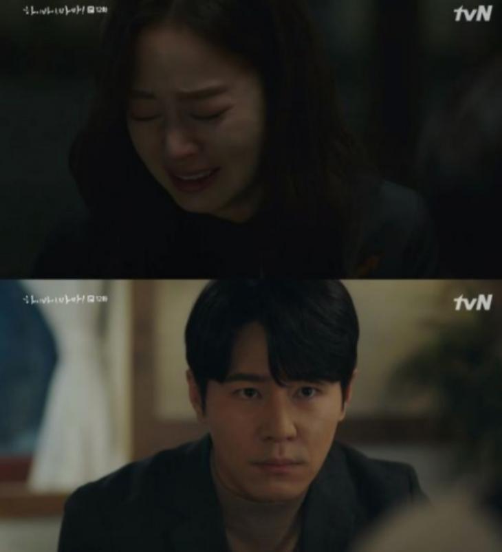 김태희-이규형 / tvN '하이바이, 마마!' 방송캡쳐