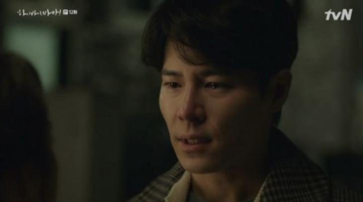 이규형 눈물 / tvN '하이바이, 마마!' 방송캡쳐