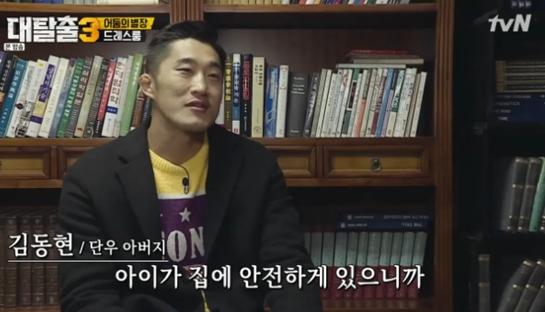 tvN '대탈출3'
