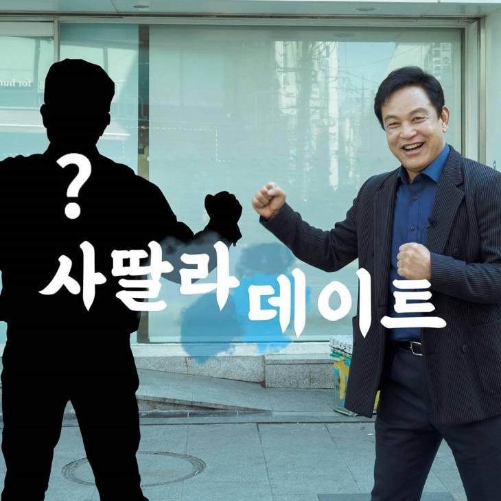 김영철 인스타그램