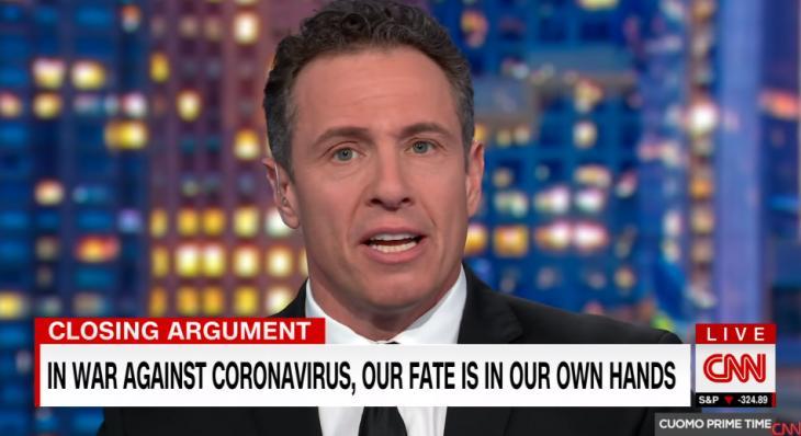 크리스 쿠오모 / CNN 뉴스 화면 캡처