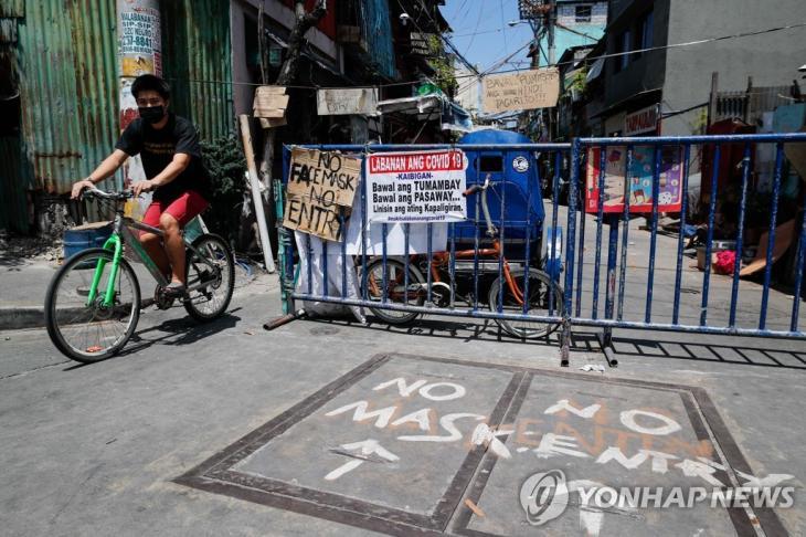 외출시 마스크 착용이 의무화된 필리핀 마닐라 [EPA=연합뉴스 자료 사진]