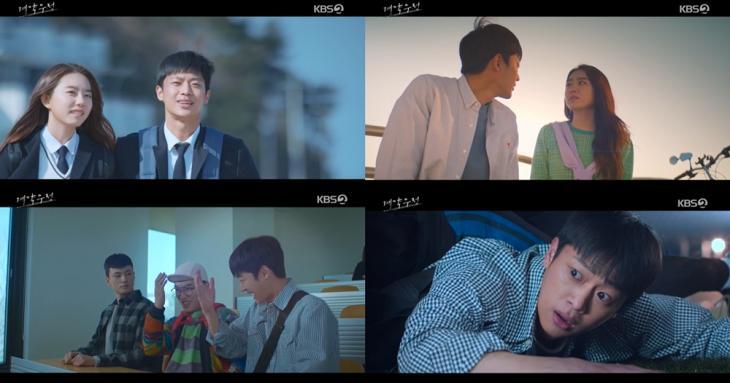KBS2 '계약우정' 방송캡처