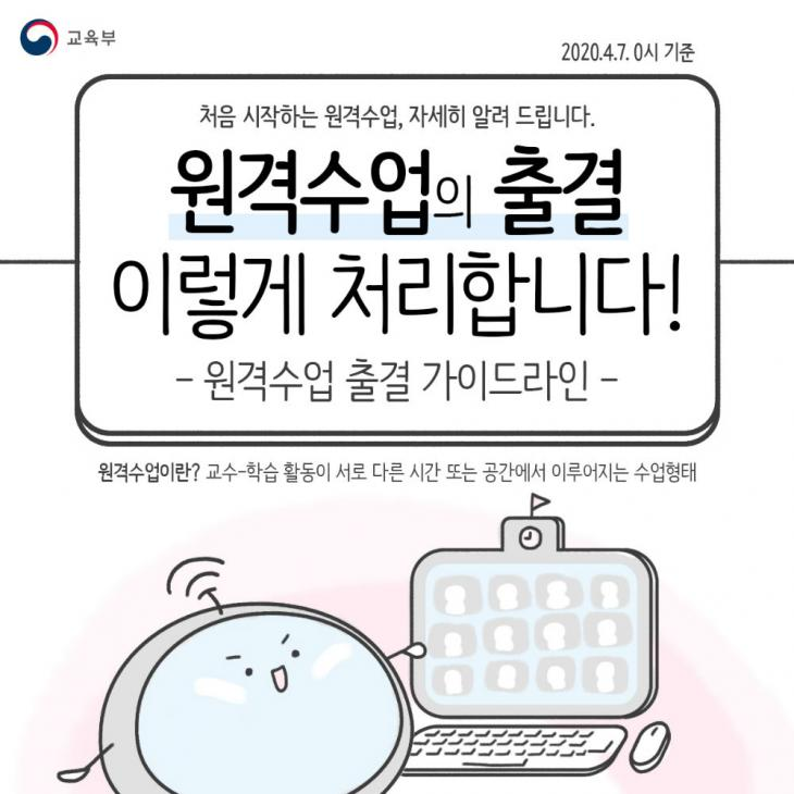 교육부 블로그