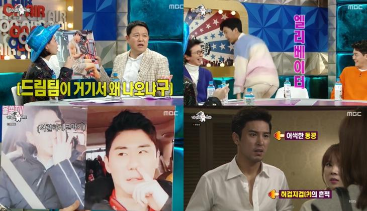 MBC '라디오스타' 방송캡처