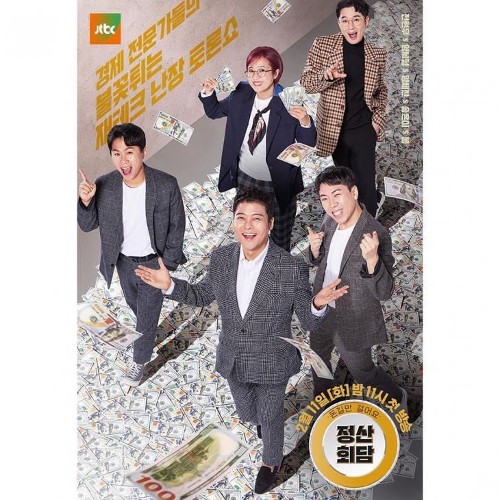 JTBC 공식 인스타그램