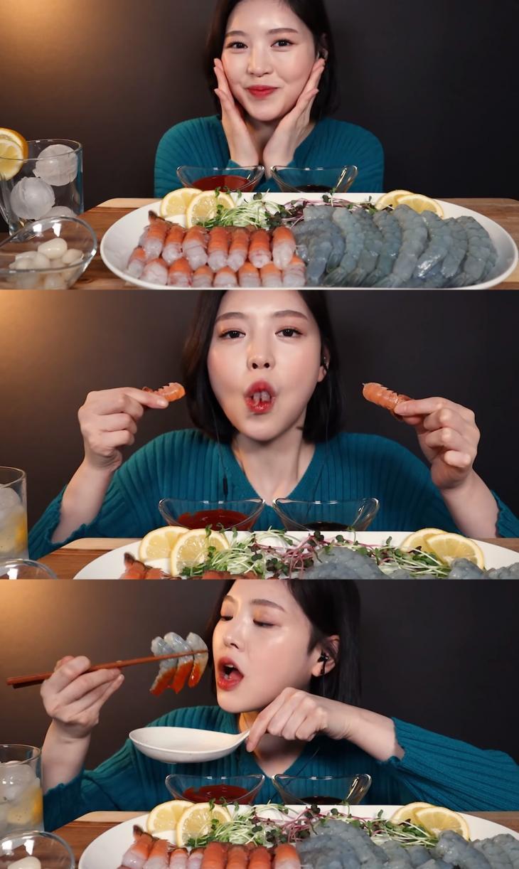 문복희 유튜브 캡처