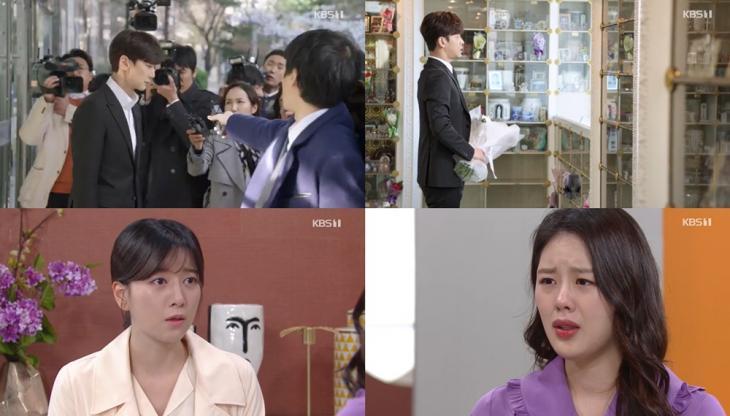 KBS1'꽃길만 걸어요'방송캡처