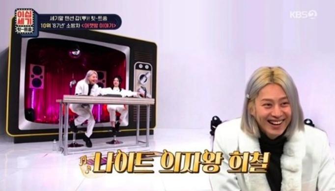 김희철-김민아 /