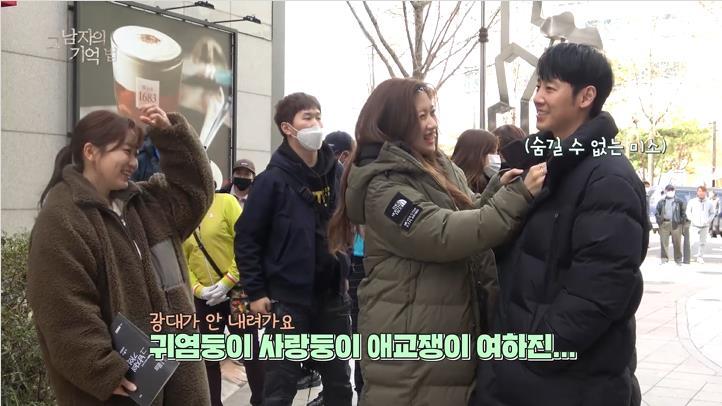 MBC '그 남자의 기억법' 메이킹 영상 캡처