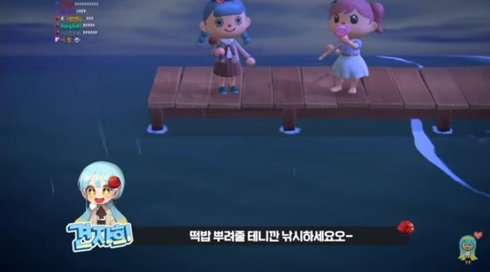 견자희 스튜디오 영상 캡처
