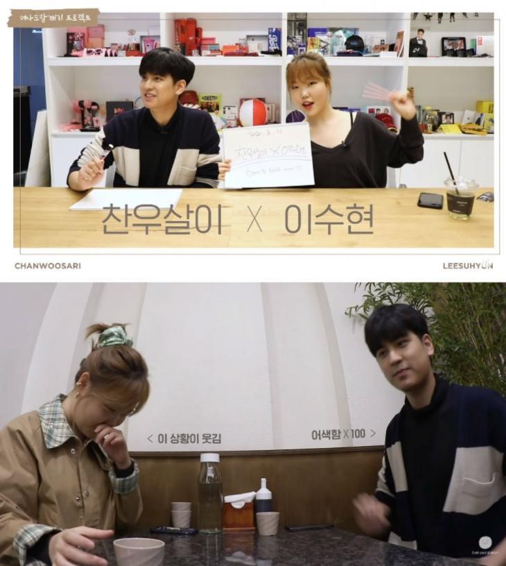 이수현 유튜브 캡처
