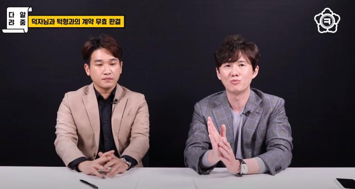 킴킴변호사 유튜브