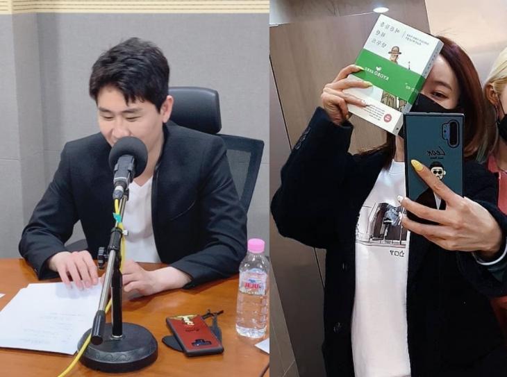 영탁-윤희 / tbs FM '허리케인 라디오' 인스타그램, 윤희 인스타그램