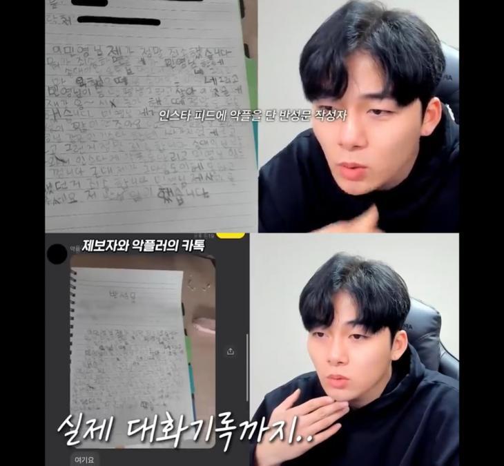 송대익 유튜브