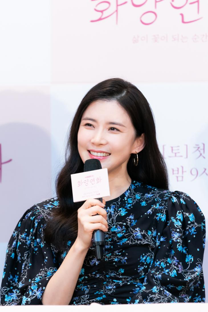 tvN '화양연화-삶이 꽃이 되는 순간'