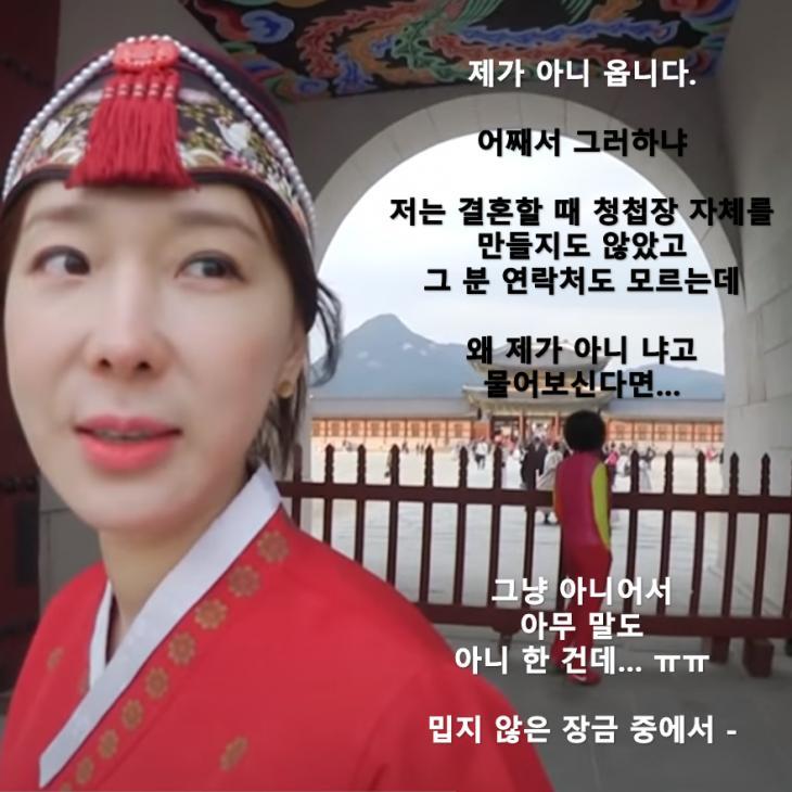 이지혜 유튜브 커뮤니티 캡처