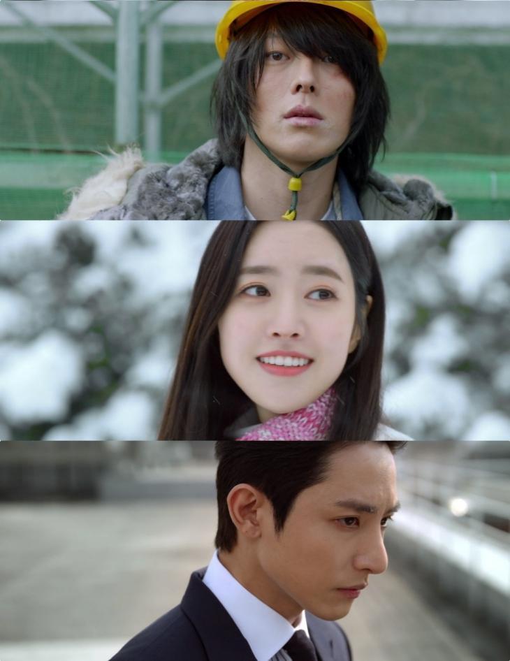 KBS2 '본 어게인' 방송 캡처