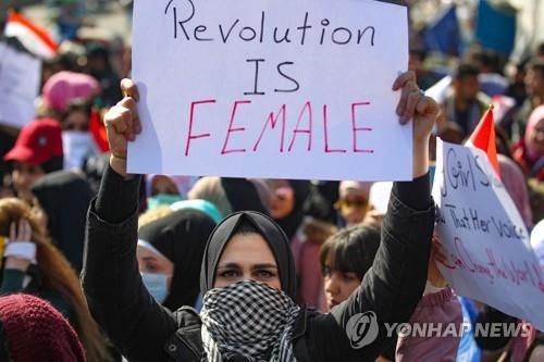 올해 2월 바그다드에서 열린 여성행진 [AFP=연합뉴스자료사진]