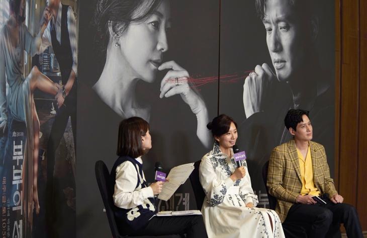 김희애-박해준 / JTBC 드라마 '부부의 세계'
