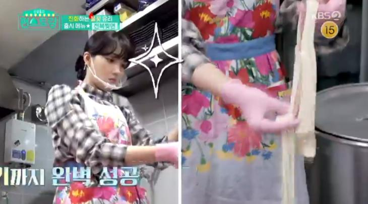 KBS2 예능프로그램 '편스토랑'