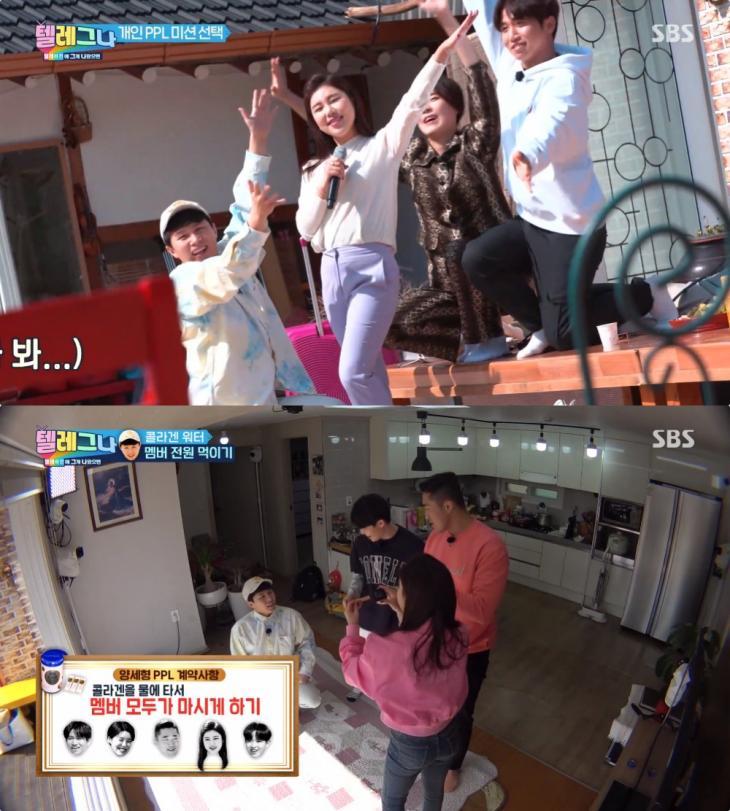 SBS '텔레비전에 그게 나왔으면' 방송 캡처