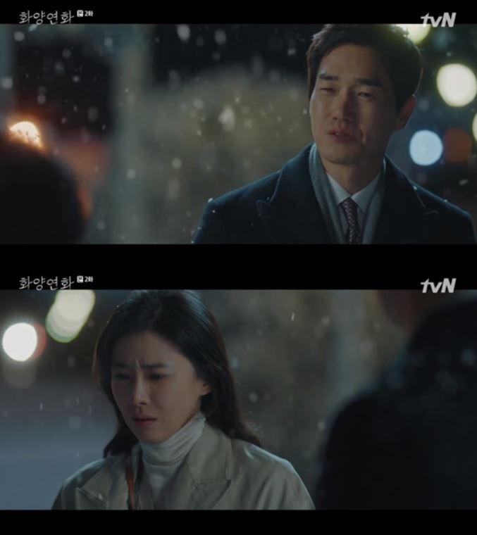 tvN '화양연화'