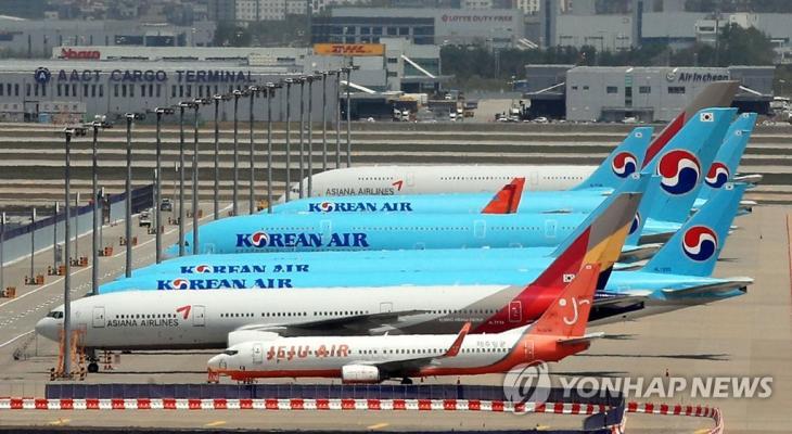 공항에 멈춰 선 여객기 [연합뉴스 자료사진]