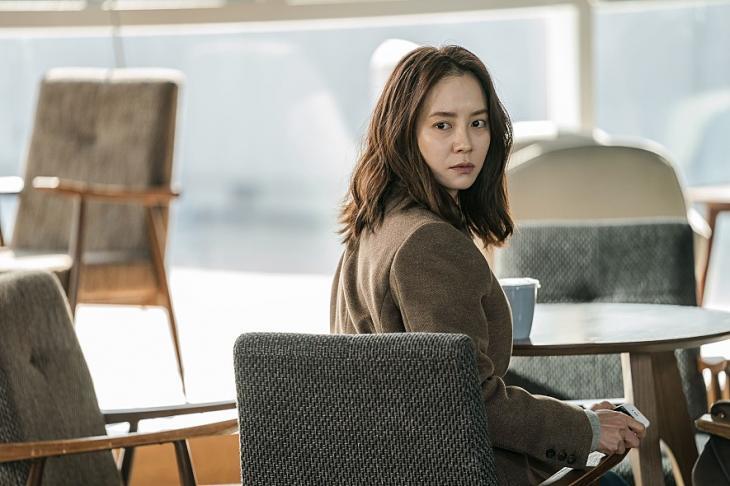 송지효 / 영화 '침입자'