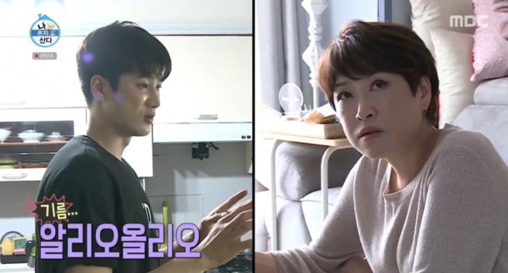 MBC 예능프로그램 '나 혼자 산다'