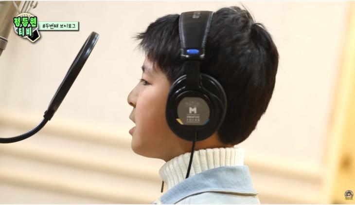 정동원 유튜브 채널 화면 캡처