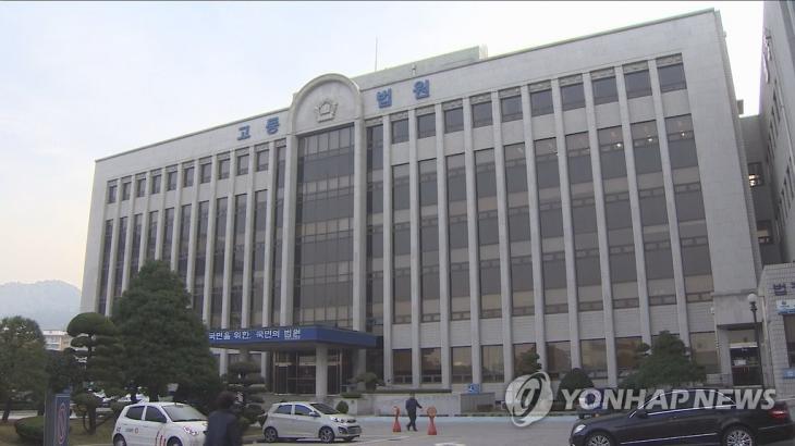 광주 고등법원 / 연합뉴스