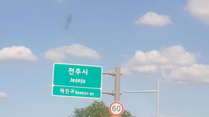 김민교 인스타그램