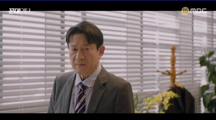 (사진=MBC '꼰대인턴' 캡처)