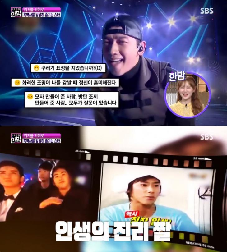 Mnet 'TMI NEWS' 방송 캡처