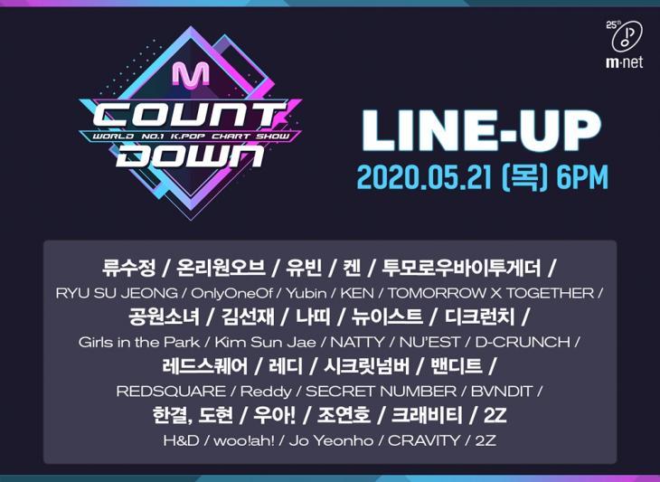 Mnet '엠카운트다운' 공식 트위터
