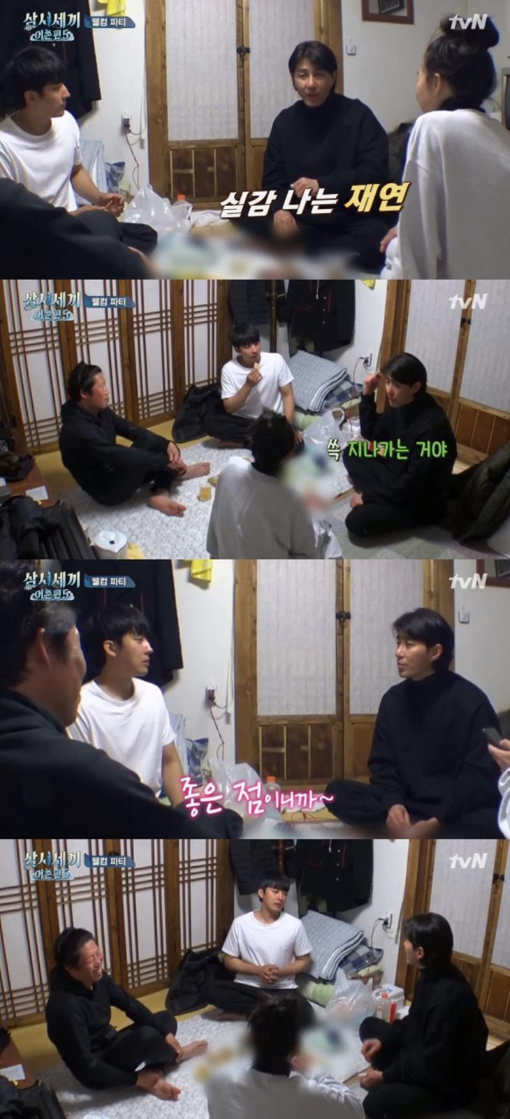 tvN '삼시세끼 어촌편5' 방송 캡처