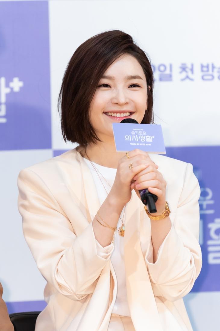 전미도 / tvN