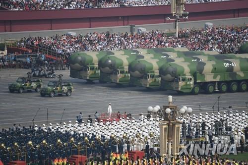 지난해 중국 건국 70주년 기념 열병식에 등장한 둥펑-41 미사일 [신화=연합뉴스 자료사진]