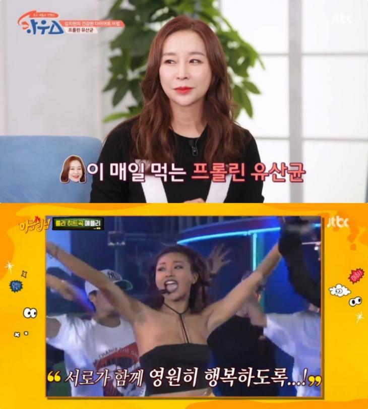 JTBC '웃고 떠들고 맛있는 하우스' 방송 캡처 / JTBC '아는 형님' 방송 캡처