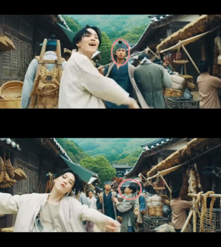 '대취타' 뮤직비디오 캡처