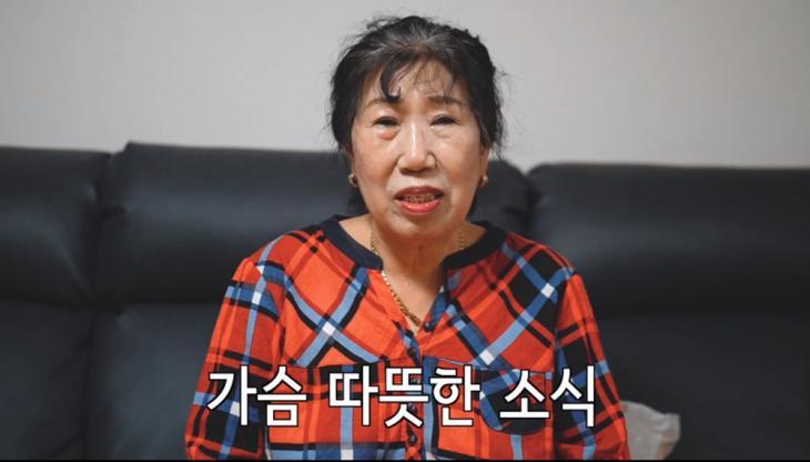 박막례 할머니 유튜브 채널 영상 캡처