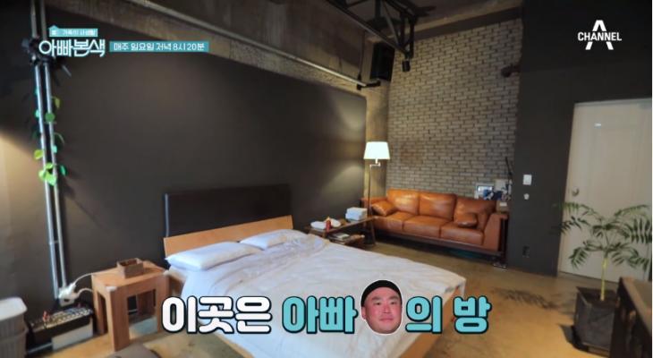 채널A '아빠본색' 화면 캡처