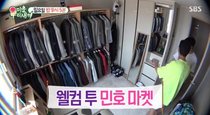 SBS '미우새' 화면캡처