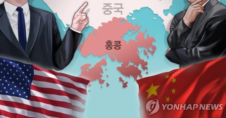 홍콩 놓고 대립하는 미국과 중국