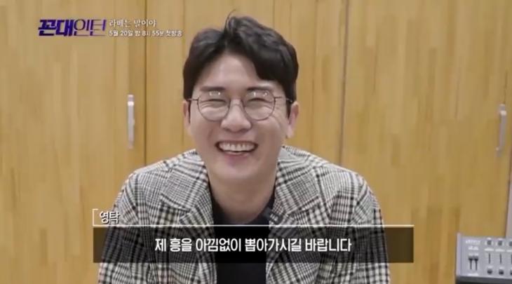 MBC드라마 유튜브