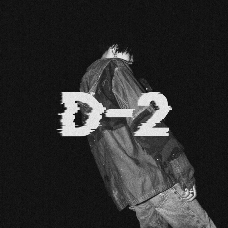 슈가 'D-2' 커버